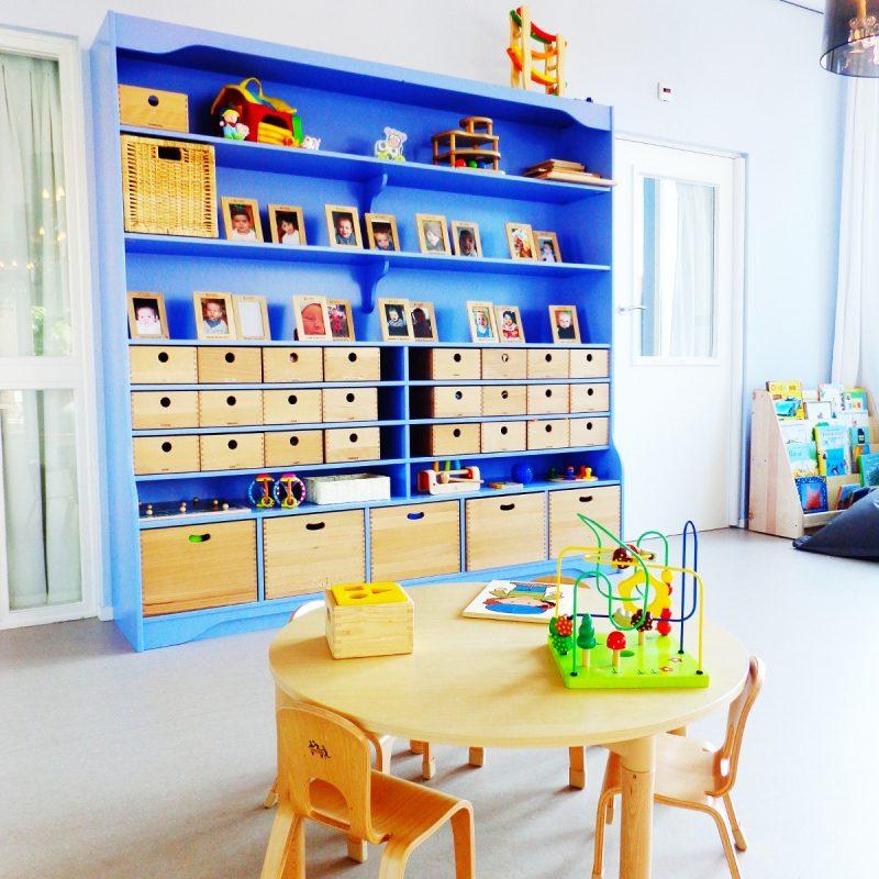 Обзавеждане за детска градина